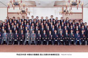 鳥取西道路金沢第4改良工事 優良工事施工団体