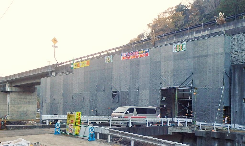 国道373号福原地区外防災工事